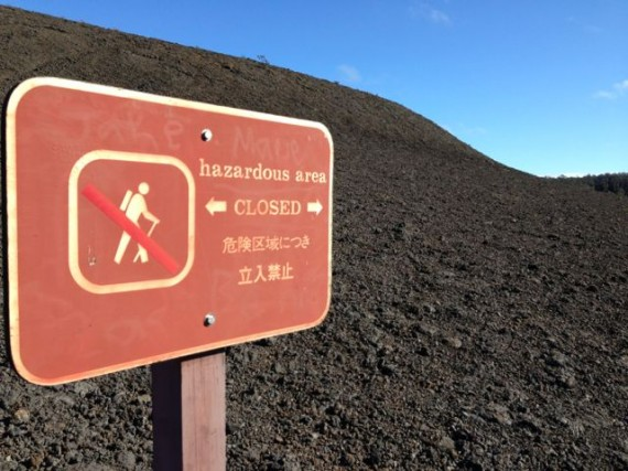 Hazardous areas near smoking Kilauea Iki volcano