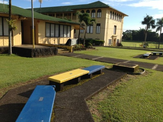 Hilo, Hawaii High School admin building
