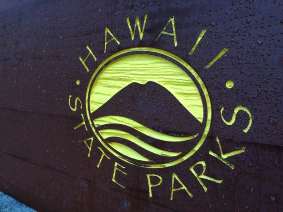 Hawaiian State Parks sign