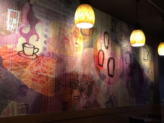 Starbucks wall
