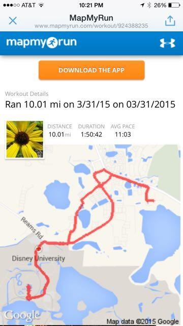 Map My Run #RunDisney