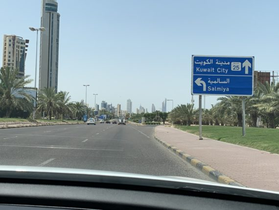 Kuwait City road