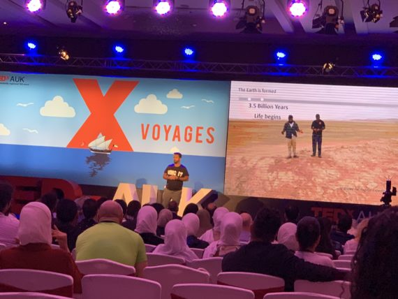 Ali Husain TEDx AUK 2019